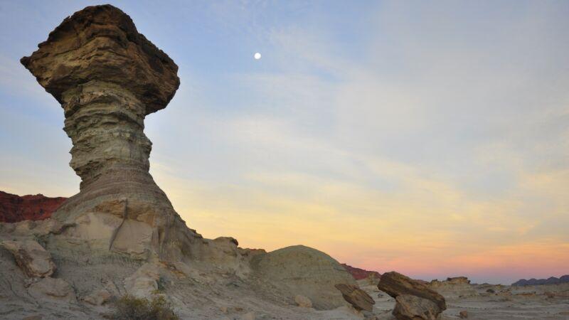 Vallée de la Lune Argentine dans la région Cuyo